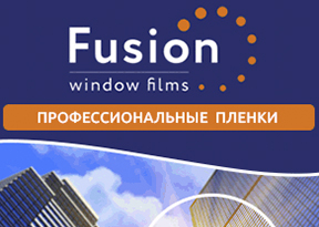 Анимированный баннер Fusio Fillms